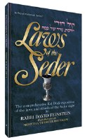 Laws of the Seder - Paperback