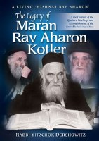 The Legacy of Maran Rav Aharon Kotler [Hardcover]