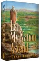 Let My Nation Ascend [Hardcover]