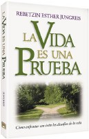 Life is a Test Spanish Edition [Paperback]