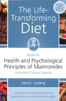 The Life Transforming Diet [Paperback]