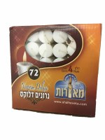 Neirim Shabbat Candles 72 Count