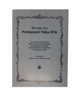 The Laws of a Postponed Tisha B'av Hebrew and English [Paperback]