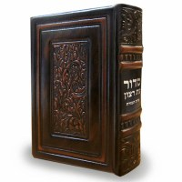 Genuine Brown Leather Siddur Ashkenaz