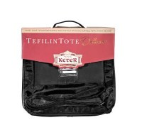 Tefilin Tote Leather Look Bag Featuring a Clear Front