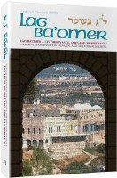 Lag Ba'omer: Its Observance, Laws and Signifcance - Hardcover
