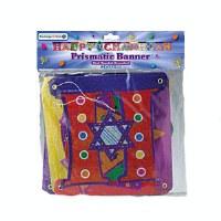 "Large ""Happy Chanukah"" Colorful Prismatic Banner"