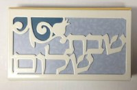 Match Box Laser Engraved White and Blue