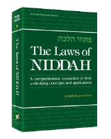 The Laws of Niddah Volume 1 [Hardcover]