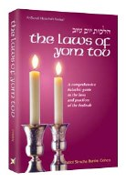 The Laws Of Yom Tov [Hardcover]