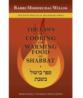 The Laws of Cooking and Warming Food on Shabbat [Hardcover]
