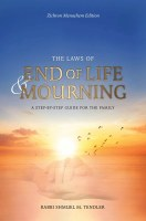 The Laws of End of Life and Mourning Zichron Menachem Edition [Paperback]
