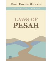 Laws of Pesah [Hardcover]