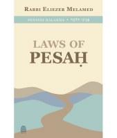Laws of Pesah [Hardcover]