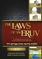 The Laws of an Eruv [Hardcover]