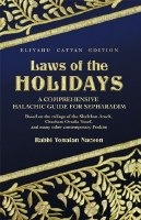 Laws of the Holidays [Hardcover]
