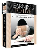 Learning to Live [Hardcover]