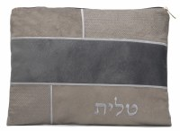 Tallis Bag Faux Leather 3 Tone Gray