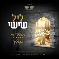Leil Shishi CD