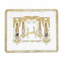 Challah Cover Gold and White Brocade Adorned with Tassles