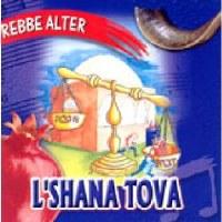 CD REB ALTER LSHANA TOVA Songs