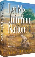 Let Me Join Your Nation [Hardcover]