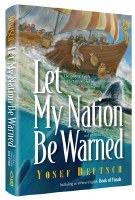 Let My Nation Be Warned [Hardcover]