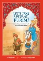 Let's Take a Peek at... Purim! [Hardcover]