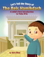 Let's Tell the Story of the Beis Hamikdash [Hardcover]