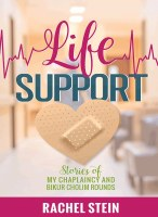 Life Support [Hardcover]