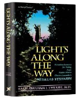 not Lights Along The Way Hardcover