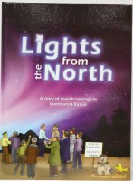Lights from the North Comics [Hardcover]