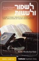 Lishmor V'La'asos [Paperback]
