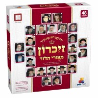 Zikaron Memory Card Game Litvish Gedolim Pictures 48 Cards