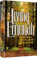 Living Emunah Volume 1 Pocket Size [Hardcover]