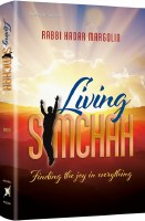 Living Simchah [Hardcover]