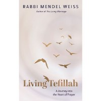 Living Tefillah [Hardcover]