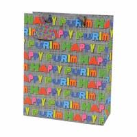 Luxury Purim Paper Bag (Medium)