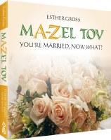 M A-Z EL TOV Pocket Size [Hardcover]