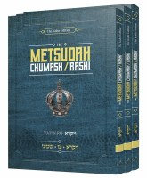 Metsudah Chumash and Rashi Pocket Size 3 Volumes Slipcased Set Vayikra [Paperback]
