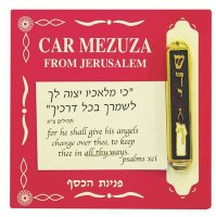 Car Mezuza Candle Red/Gold