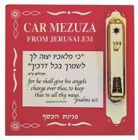 Car Mezuzah Luchos White Gold