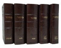 Artscroll Hebrew English Machzorim 5 Volume Pocket Size Slipcased Set Ashkenaz Brown Kosel Design Faux Leather