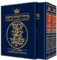 Artscroll Machzorim 2 Volume Slipcased Set Ashkenaz [Hardcover]