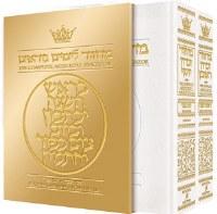Artscroll Machzorim 2 Volume Slipcased Set Full Size White Leather Ashkenaz