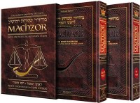 Artscroll Interlinear Machzorim Schottenstein Edition 2 Volume Slipcased Set Pocket Size Ashkenaz [Hardcover]