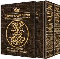 Artscroll Machzorim 2 Volume Slipcased Set Full Size Alligator Leather Sefard