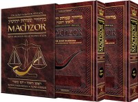 Artscroll Interlinear Machzorim Schottenstein Edition 2 Volume Slipcased Set Full Size Sefard [Hardcover]