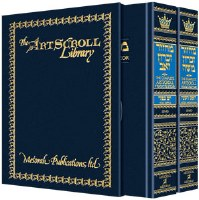 Artscroll Machzor 2 Volume Slipcased Set Rosh Hashanah and Yom Kippur Pocket Size Sefard [Hardcover]