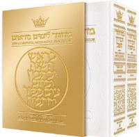 Artscroll Machzorim 2 Volume Slipcased Set Full Size White Leather Sefard